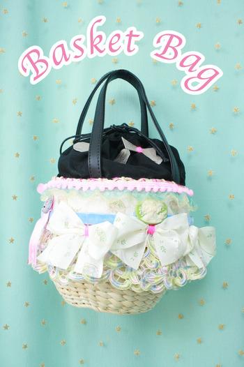 bascketbag1