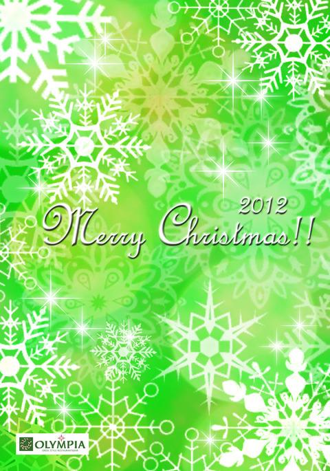 クリスマスカード2012雪 黄緑のコピー