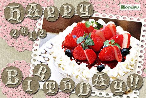 ケーキ合成-最終2web