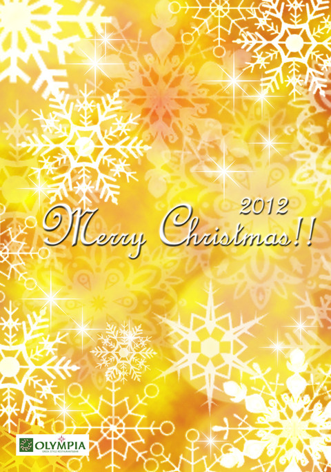 クリスマスカード2012雪 黄のコピー