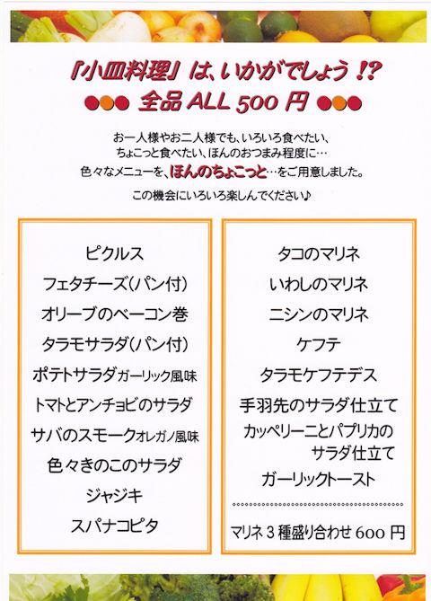 204fd6d1cc-2