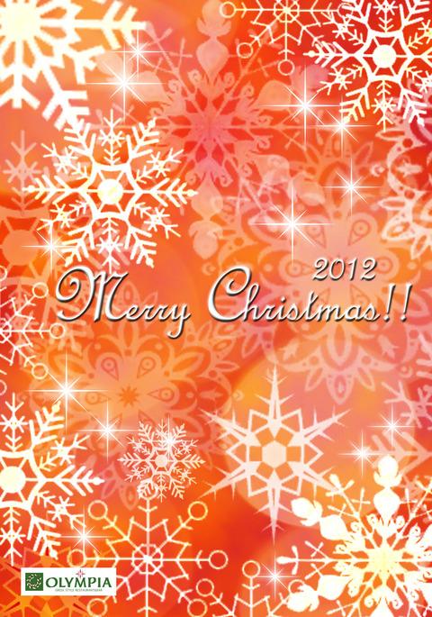 クリスマスカード2012雪 オレンジのコピー