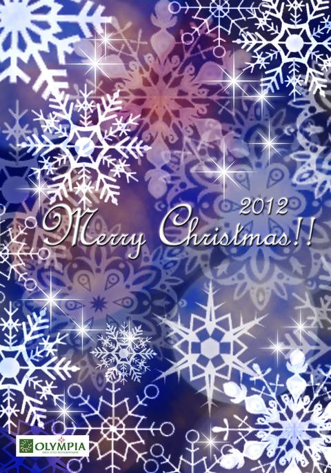 クリスマスカード2012雪紺のコピー