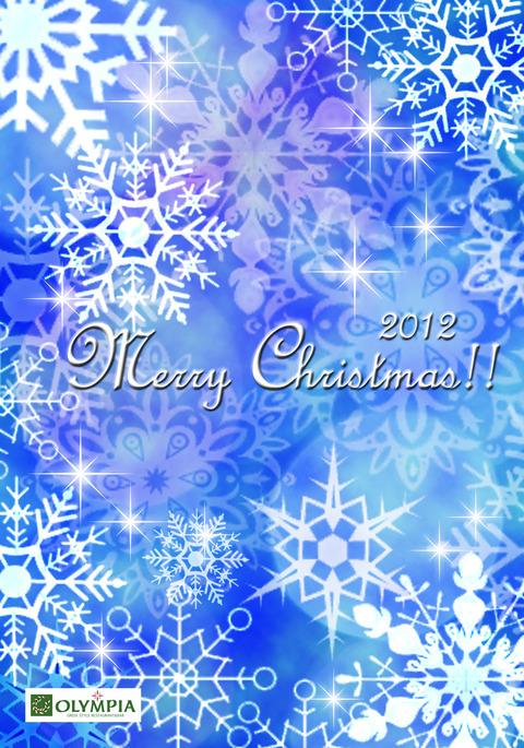クリスマスカード2012雪 青2のコピー