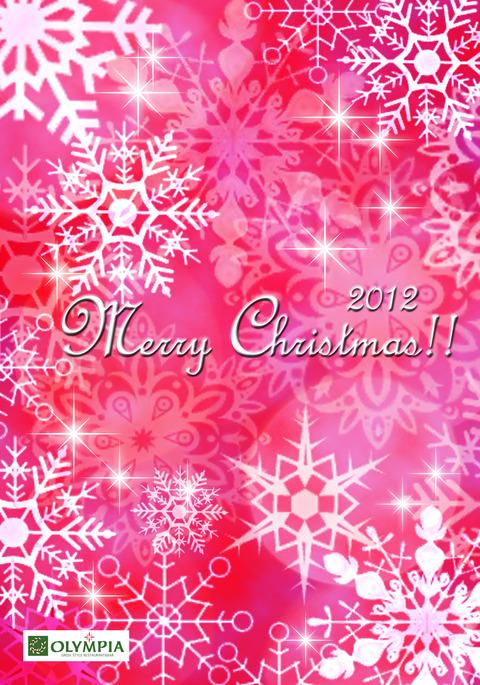 クリスマスカード2012雪のコピー