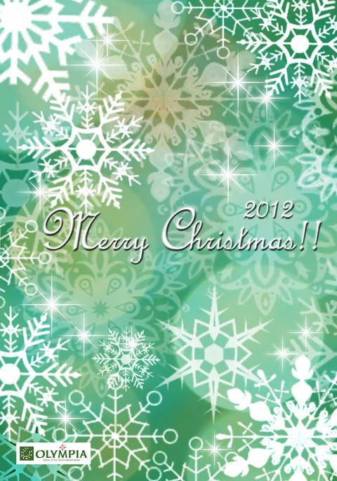 クリスマスカード2012雪 midoriのコピー