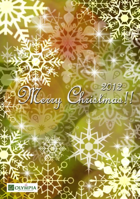 クリスマスカード2012雪金色のコピー