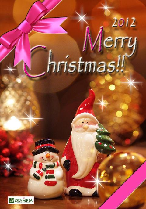 クリスマスカードL版のコピー