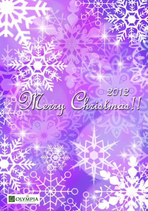 クリスマスカード2012雪 青のコピー