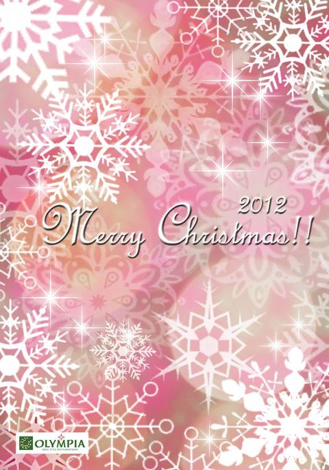クリスマスカード2012雪さくらのコピー