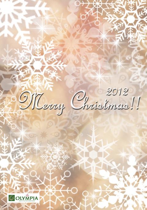 クリスマスカード2012雪 グレー2のコピー