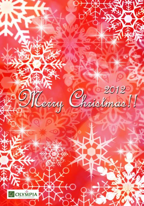 クリスマスカード2012雪 akaのコピー