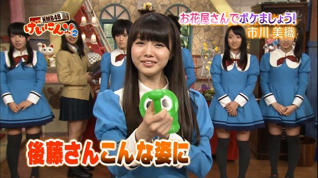 https://livedoor.blogimg.jp/omaeranews-idol/imgs/0/0/00761871.jpg