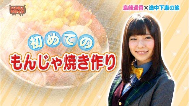 https://livedoor.blogimg.jp/omaeranews-idol/imgs/0/1/01cb14bb.jpg