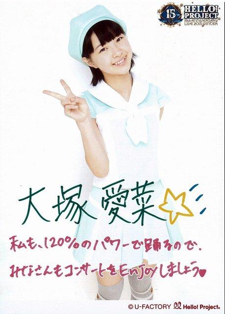 https://livedoor.blogimg.jp/omaeranews-idol/imgs/0/2/02c909df.jpg