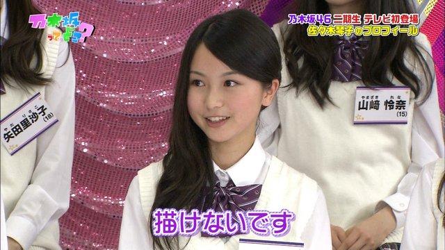 http://livedoor.blogimg.jp/omaeranews-idol/imgs/0/2/02f81bd9.jpg