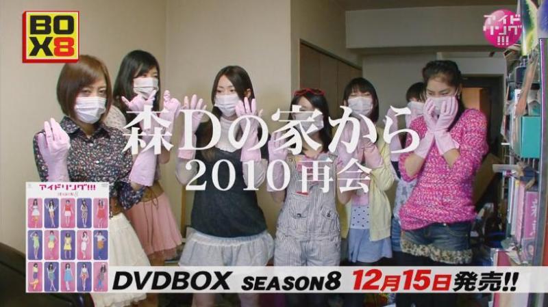 https://livedoor.blogimg.jp/omaeranews-idol/imgs/0/3/032a9022.jpg