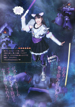 https://livedoor.blogimg.jp/omaeranews-idol/imgs/0/3/0344bbea.jpg