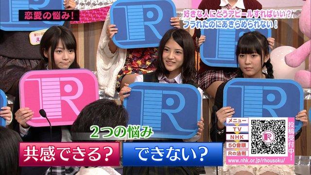 https://livedoor.blogimg.jp/omaeranews-idol/imgs/0/4/0402a81f.jpg
