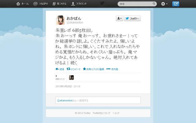 http://livedoor.blogimg.jp/omaeranews-idol/imgs/0/4/0452011e.png