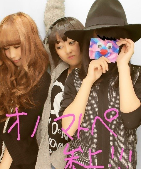 https://livedoor.blogimg.jp/omaeranews-idol/imgs/0/4/04c63dc0.jpg