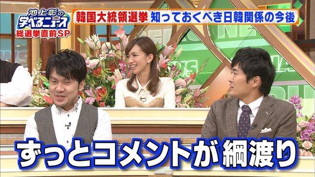 https://livedoor.blogimg.jp/omaeranews-idol/imgs/0/5/0536e5ec.jpg