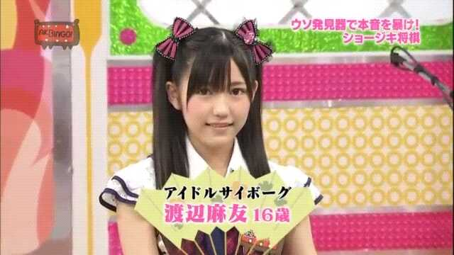 https://livedoor.blogimg.jp/omaeranews-idol/imgs/0/5/05cb6eeb.jpg