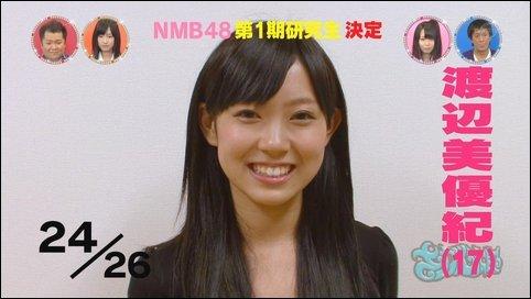 https://livedoor.blogimg.jp/omaeranews-idol/imgs/0/6/06e584e0.jpg