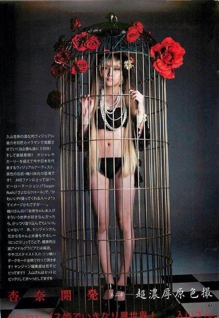 https://livedoor.blogimg.jp/omaeranews-idol/imgs/0/7/0792998c.jpg