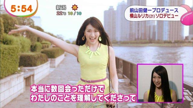 https://livedoor.blogimg.jp/omaeranews-idol/imgs/0/8/08072b7b.jpg