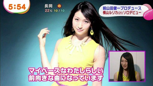 https://livedoor.blogimg.jp/omaeranews-idol/imgs/0/8/085f9aee.jpg