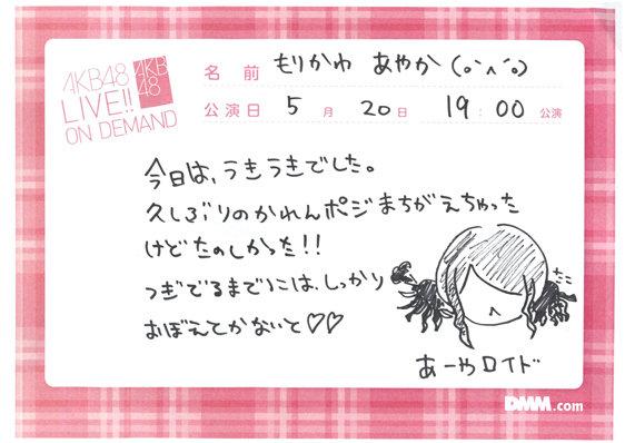 https://livedoor.blogimg.jp/omaeranews-idol/imgs/0/8/0860aa8b.jpg