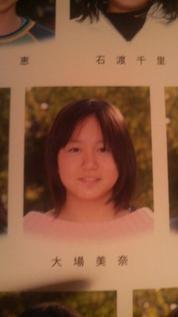 http://livedoor.blogimg.jp/omaeranews-idol/imgs/0/8/08b87e55.jpg
