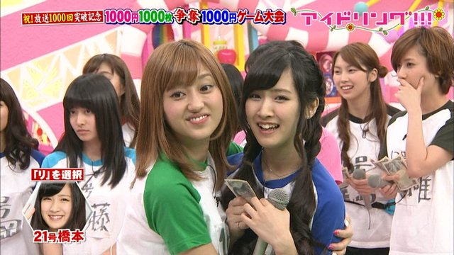 https://livedoor.blogimg.jp/omaeranews-idol/imgs/0/8/08ce3841.jpg