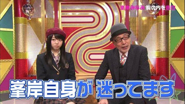 https://livedoor.blogimg.jp/omaeranews-idol/imgs/0/b/0b0ee664.jpg