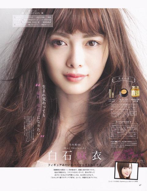 https://livedoor.blogimg.jp/omaeranews-idol/imgs/0/c/0c5bd7c3.jpg