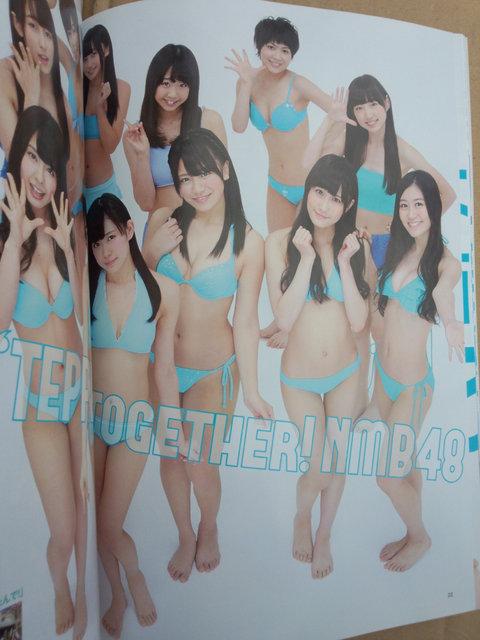 https://livedoor.blogimg.jp/omaeranews-idol/imgs/0/d/0dd5fe72.jpg