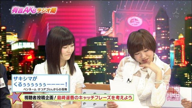 https://livedoor.blogimg.jp/omaeranews-idol/imgs/0/d/0df0d06b.jpg