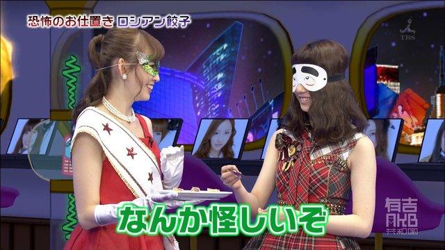 https://livedoor.blogimg.jp/omaeranews-idol/imgs/0/e/0e09ca44.jpg