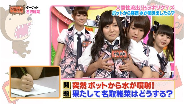 https://livedoor.blogimg.jp/omaeranews-idol/imgs/0/e/0e2de357.jpg