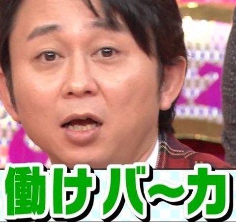 https://livedoor.blogimg.jp/omaeranews-idol/imgs/0/e/0e355a55.jpg