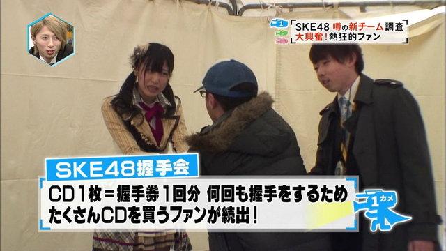 https://livedoor.blogimg.jp/omaeranews-idol/imgs/0/e/0e80127c.jpg