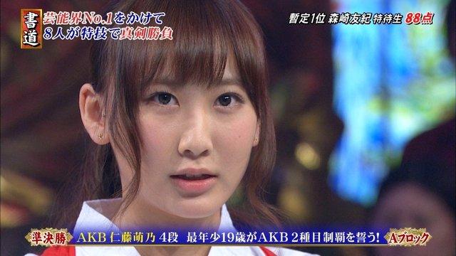 https://livedoor.blogimg.jp/omaeranews-idol/imgs/0/f/0f148ea2.jpg