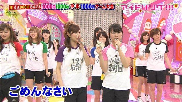 https://livedoor.blogimg.jp/omaeranews-idol/imgs/0/f/0f4b9acb.jpg