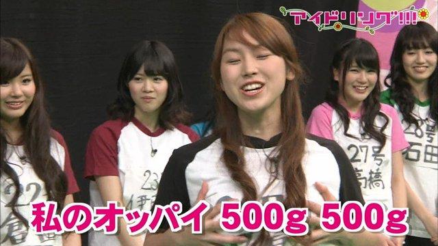 https://livedoor.blogimg.jp/omaeranews-idol/imgs/0/f/0f5403b8.jpg