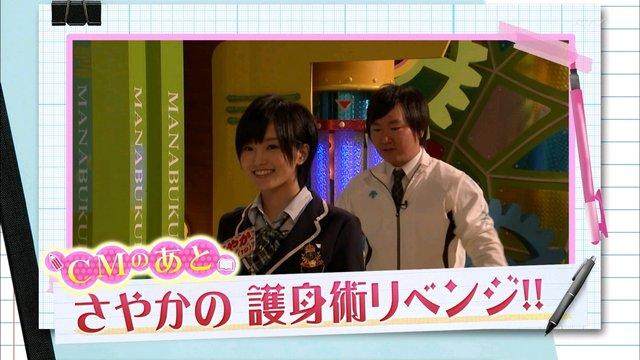https://livedoor.blogimg.jp/omaeranews-idol/imgs/0/f/0f87ce00.jpg