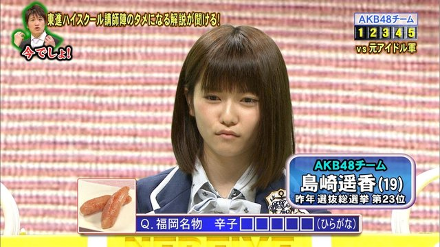 https://livedoor.blogimg.jp/omaeranews-idol/imgs/1/0/105eccaa.jpg