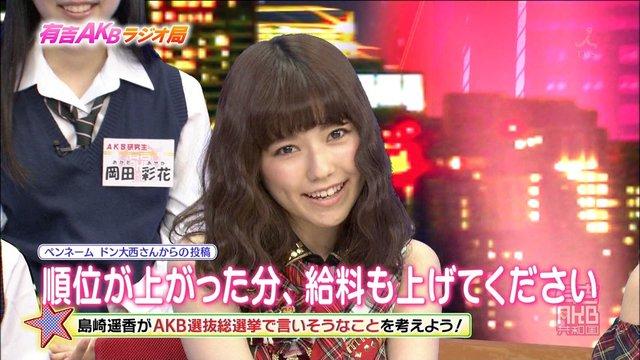 https://livedoor.blogimg.jp/omaeranews-idol/imgs/1/0/10d4a27c.jpg
