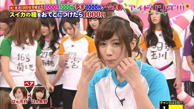 https://livedoor.blogimg.jp/omaeranews-idol/imgs/1/1/114274d8.jpg