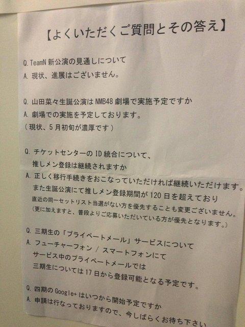 http://livedoor.blogimg.jp/omaeranews-idol/imgs/1/1/11c6fae6.jpg